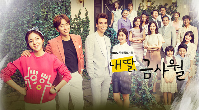 Download Drama Korea My Daughter, Geum Sa-Wol Batch Subtitle Indonesia