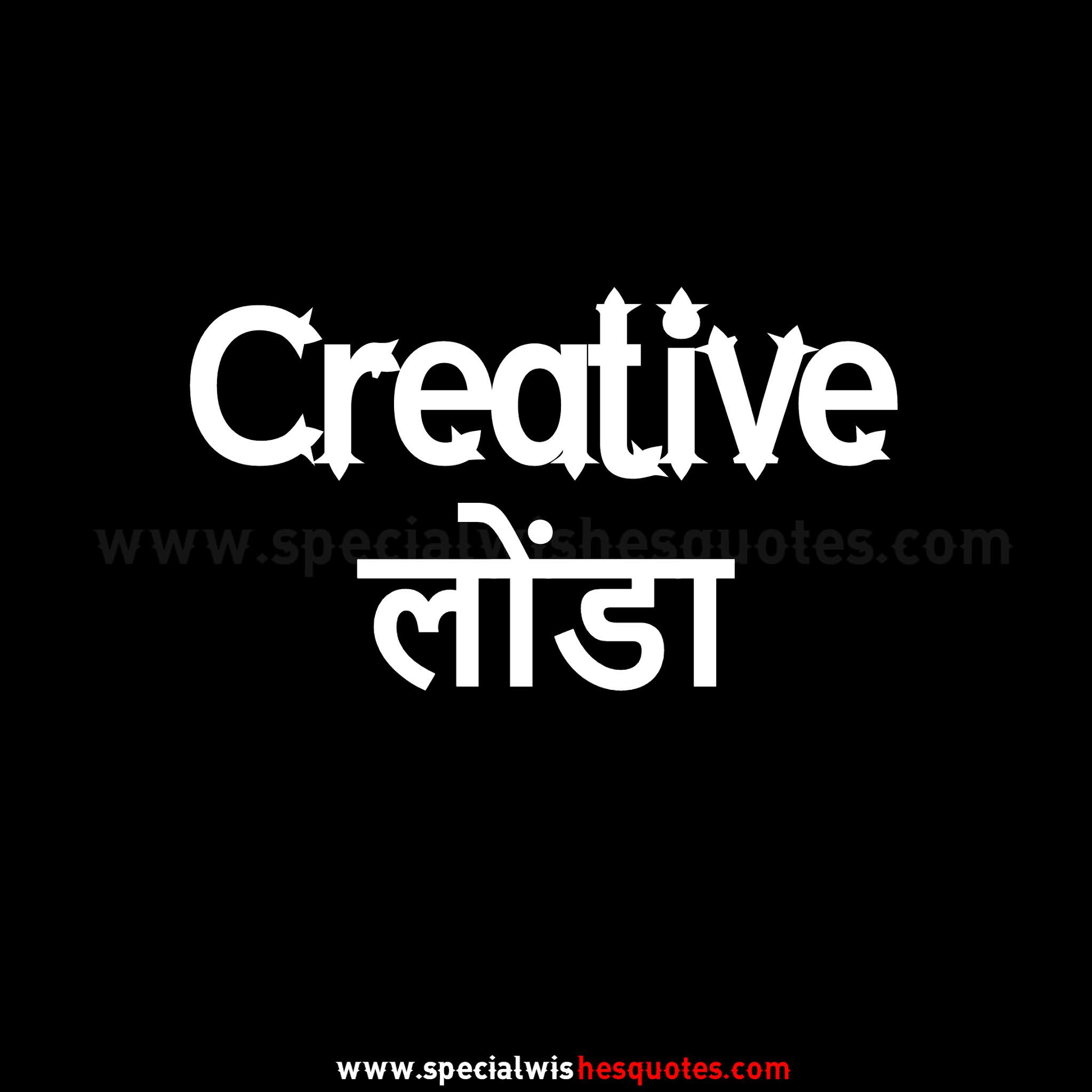 'creative Londa Image dp for boys'