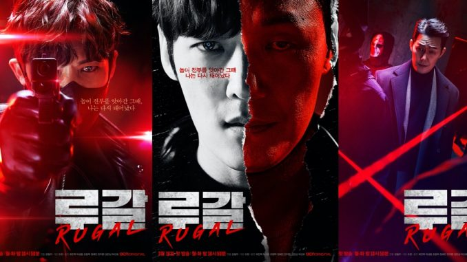 Download Drama Korea Rugal Batch Subtitle Indonesia