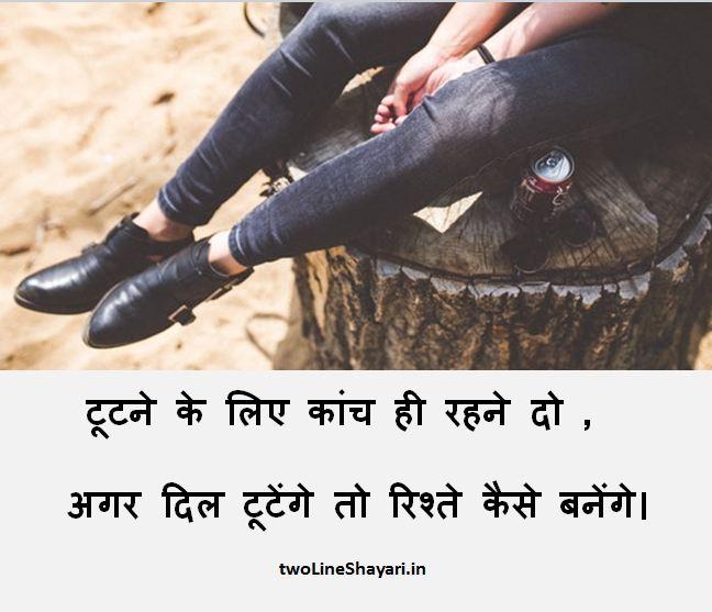 gam Shayari with images, gam Shayari with images in hindi