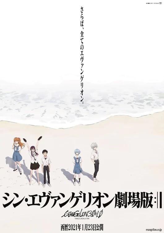 Tráiler completo de Evangelion 3.0+1.0