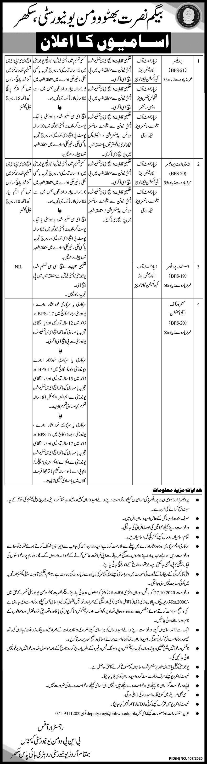 Begum Nusrat Bhutto Women University Job Advertisement in Pakistan Jobs 2021