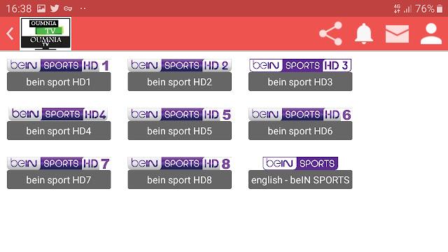 تحميل تطبيق oumniaTV.apk لمشاهدة القنوات المشفرة و المفتوحة بكل الجودات