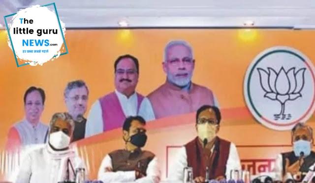 बागियों के खिलाफ सख्त हुई BJP, नामांकन कर चुके नेताओं को अल्टीमेटम, नाम वापस लें वर्ना निष्कासन तय