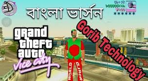 Bangla GTA Vice City Download Full Latest Version