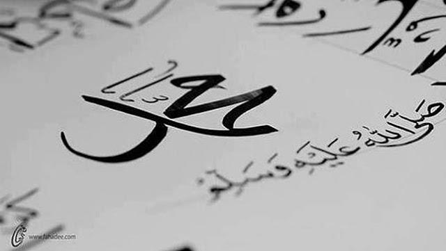 Keromantisan Nabi Muhammad SAW Saat Bercanda dengan Sitti Aisyah