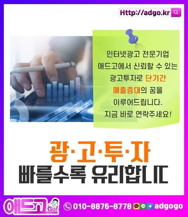 유성홍보전략수립