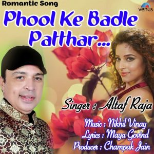Phool Ke Badle Patthar (2018)