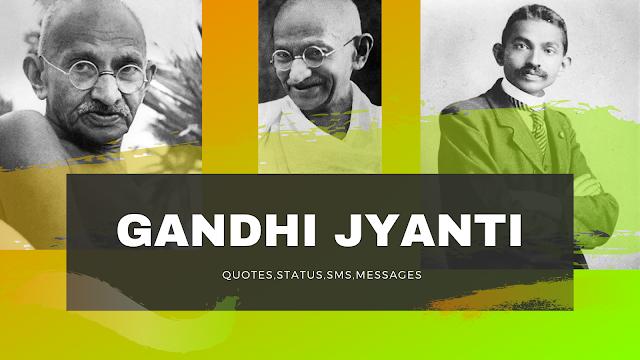 Gandhi Jayanti  2020 Quotes