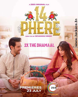 14 Phere First Look Poster 1
