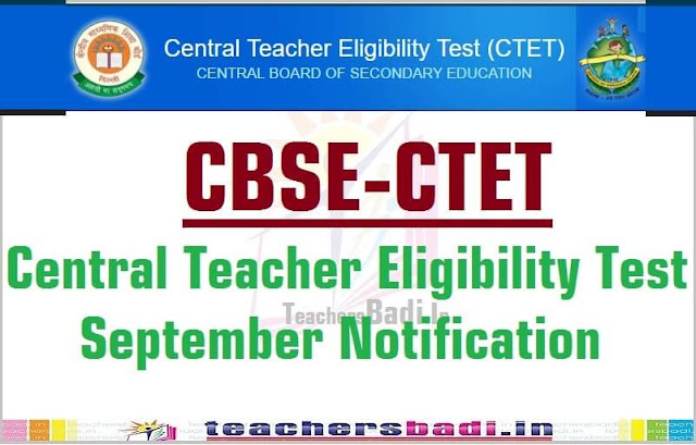 CBSE,CTET,Central Teacher Eligibility Test September