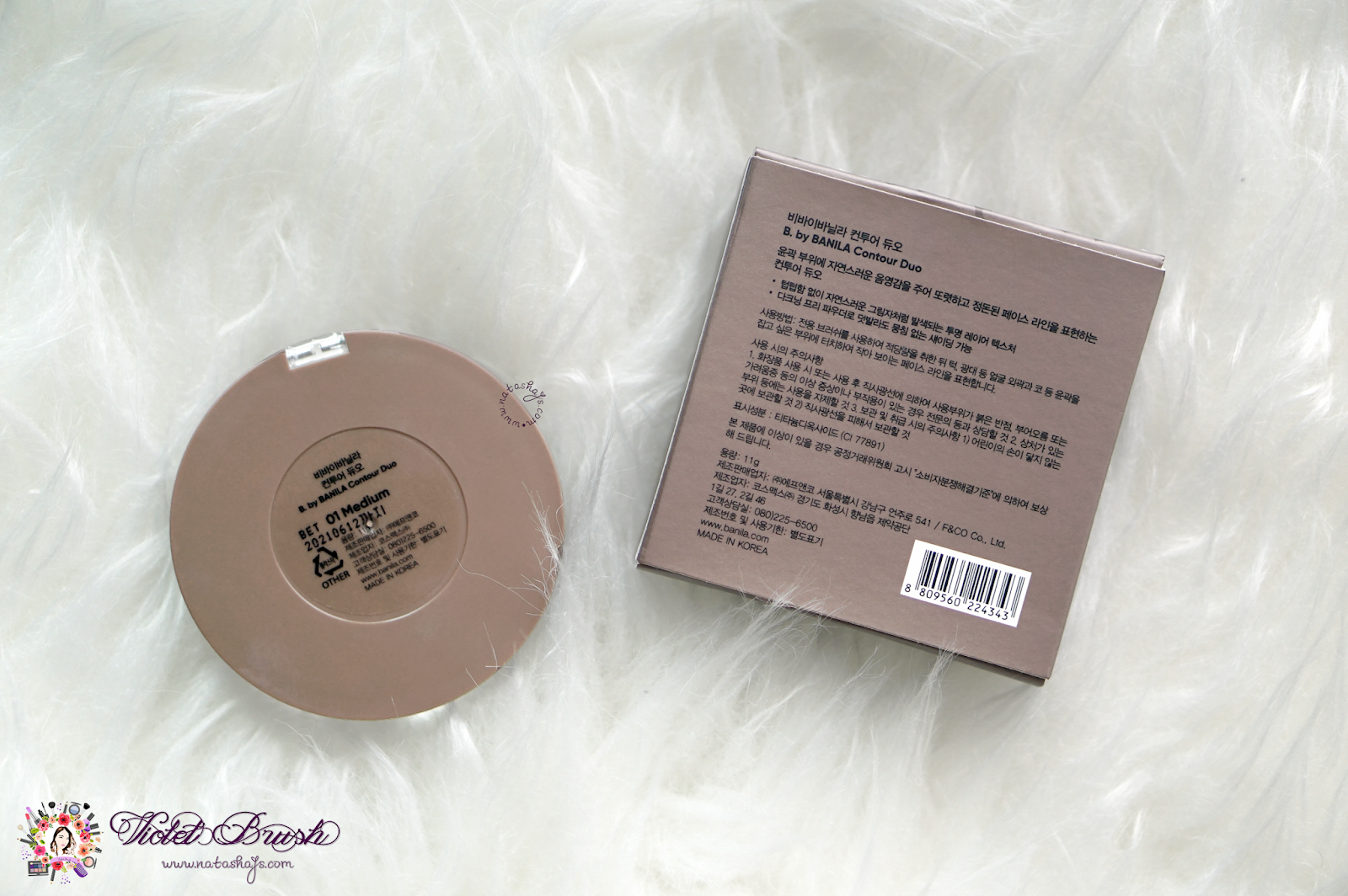 b-by-banila-co-color-mood-mascara-contour-duo-korean-beauty-review-by-indonesian-beauty-blogger