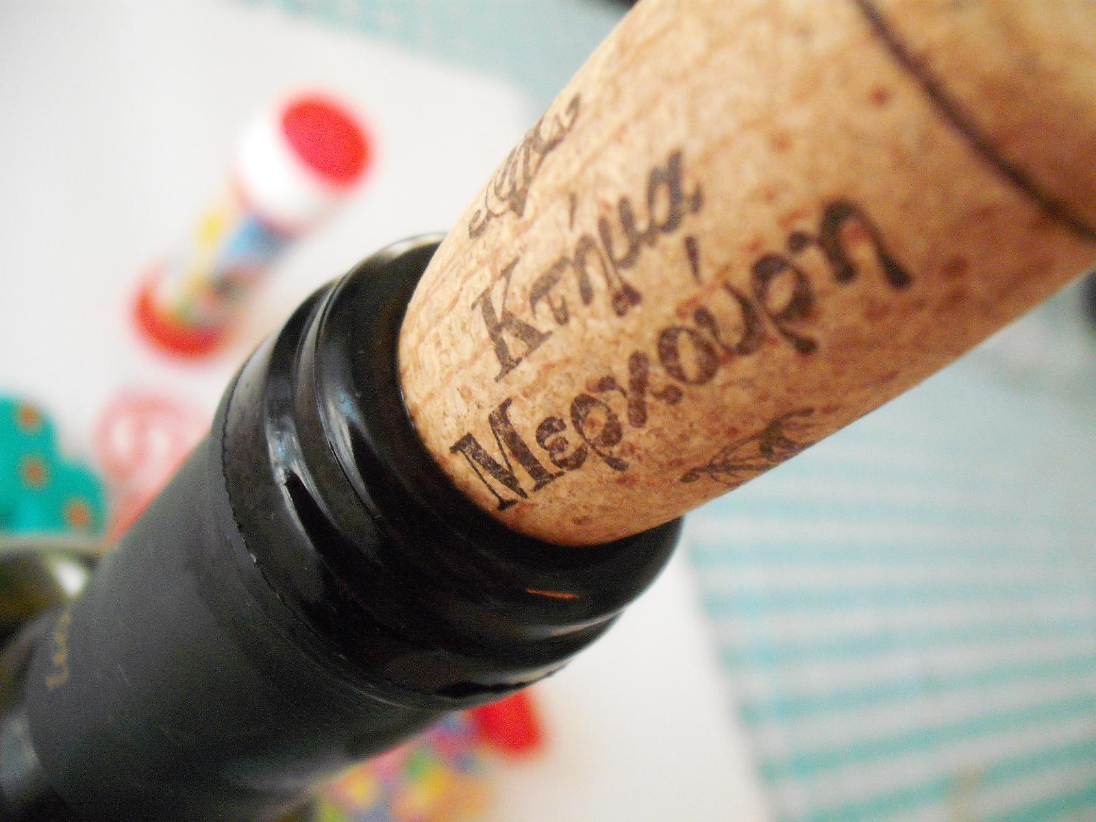 Λευκό κρασί φελός