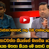 Indika is a mental patient, Dr. Thotawatte RAMANAYAKE that the real story?
