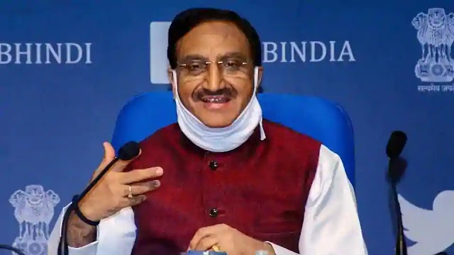 Govt not against English, but wants to strengthen Indian languages: Ramesh Pokhriyal