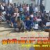 पटना : बहाली में डिप्लोमाधारियों को शामिल न करने पर हुआ प्रदर्शन, पुलिस ने किया लाठीचार्ज, एक गिरफ्तार