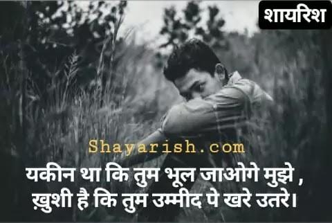 Dhoka Shayari | 100+ Dhokebaaz Shayari | Dhoka Shayari 2 Lines | Dhoka Shayari in Hindi