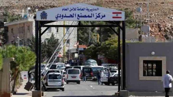 لبنان يتجه الى إغلاق الحدود البريّة مع سوريا بدءاً من فجر الإثنين