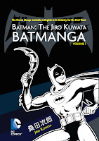 Batman: The Jiro Kuwata Batmanga Vol. 1 by Jiro Kuwata.