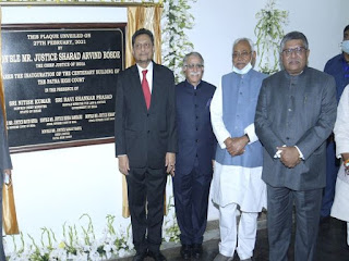 cji-inaugrate-new-high-court-building-patna