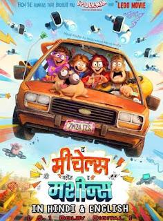 Download The Mitchells vs. the Machines (2021) Hindi Dual Audio Full Movie 350MB HDRip 480p