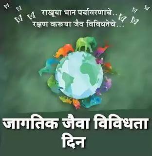 22 may  2020 Daliy Mpsc Current Affairs In Marathi ( चालू घडामोडी )