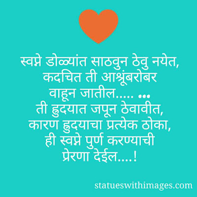 good morning message,marathi good morning messages for whatsapp