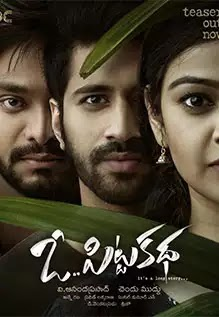 O Pitta Katha 2020 Telugu 480p WEB-DL 400MB With Bangla Subtitle