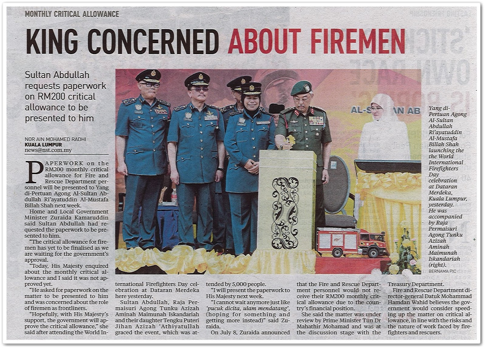 King concerned about firemen - Keratan akhbar New Sunday Times 21 July 2019