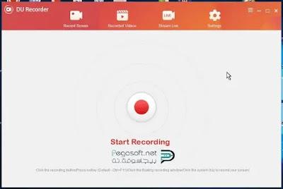 تحميل برنامج Loom لتسجيل شاشة الكمبيوتر مجانا