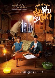 review thailand movie low season