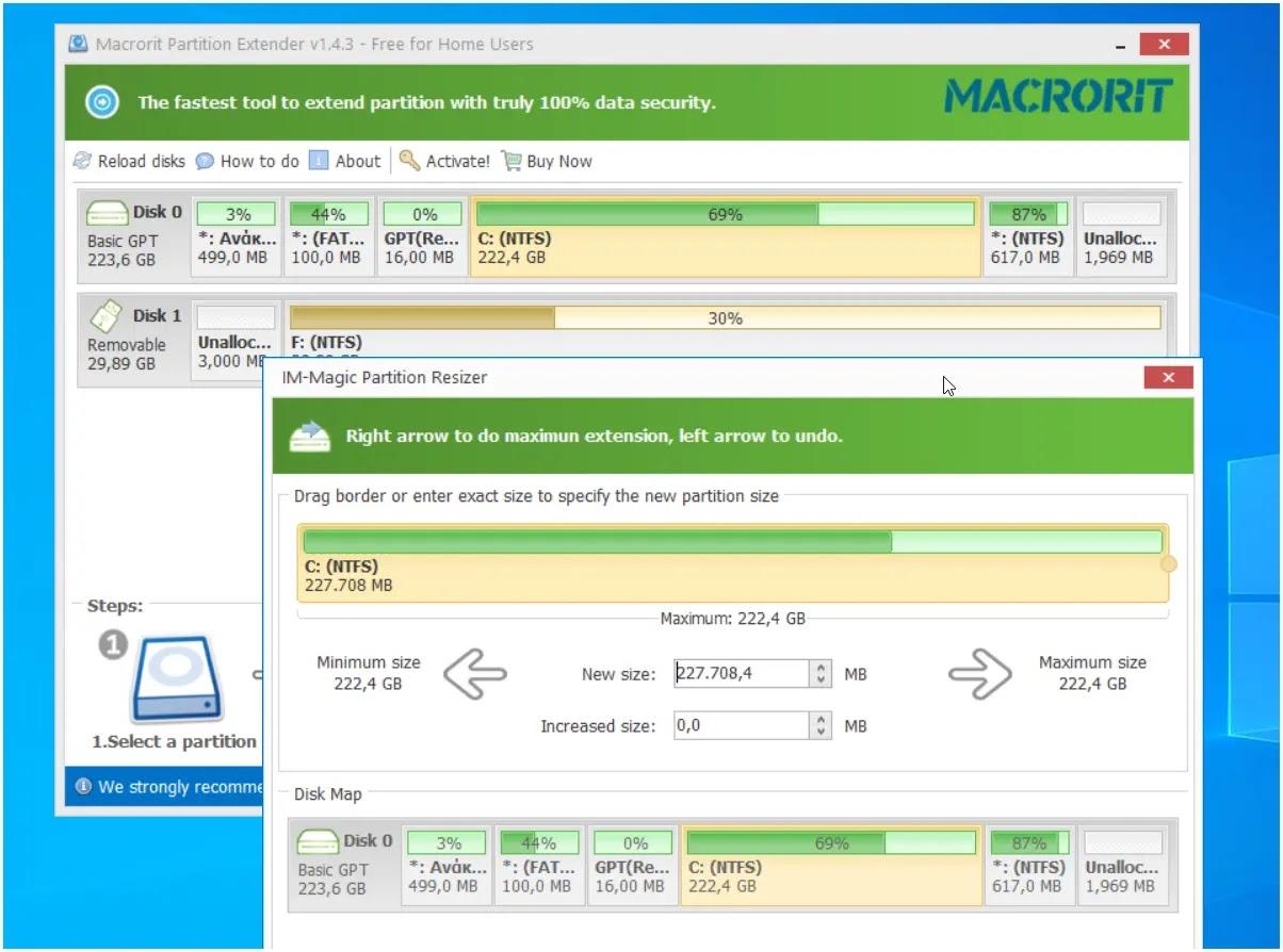 Partition Extender : Επεκτείνετε οποιοδήποτε διαμέρισμα στο δίσκο σας χωρίς απώλεια δεδομένων