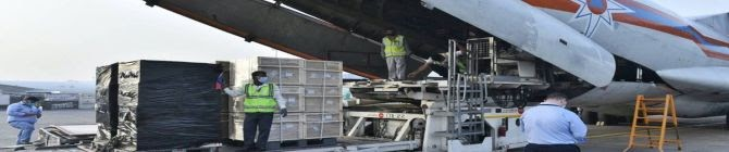 Russian Planes Land With Critical COVID Aid For India