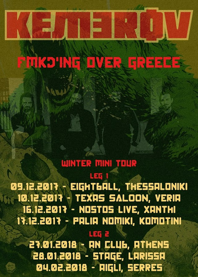 [News] KEMEROV Winter ('17-'18) mini tour