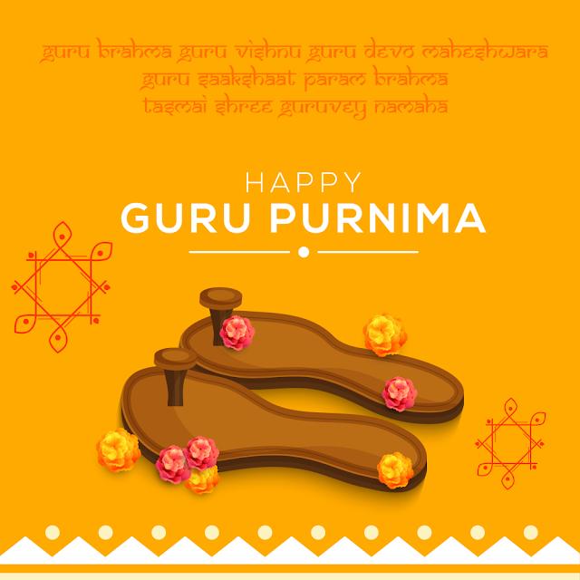 guru purnima whatsapp status 2019