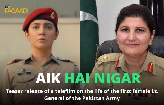 Aik Hai Nigar Telefilm Teaser Release - Cast Name - Mahira Khan
