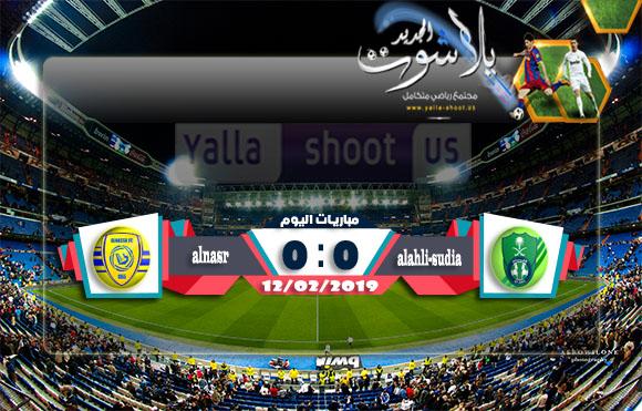 اهداف مباراة الاهلي والنصر السعودي اليوم 12-02-2019 الدوري السعودي