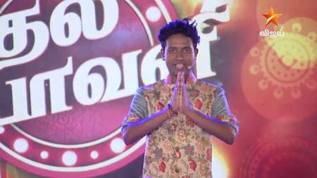 Thala Deepavali 18-10-2017 Vijay TV Deepavali Special