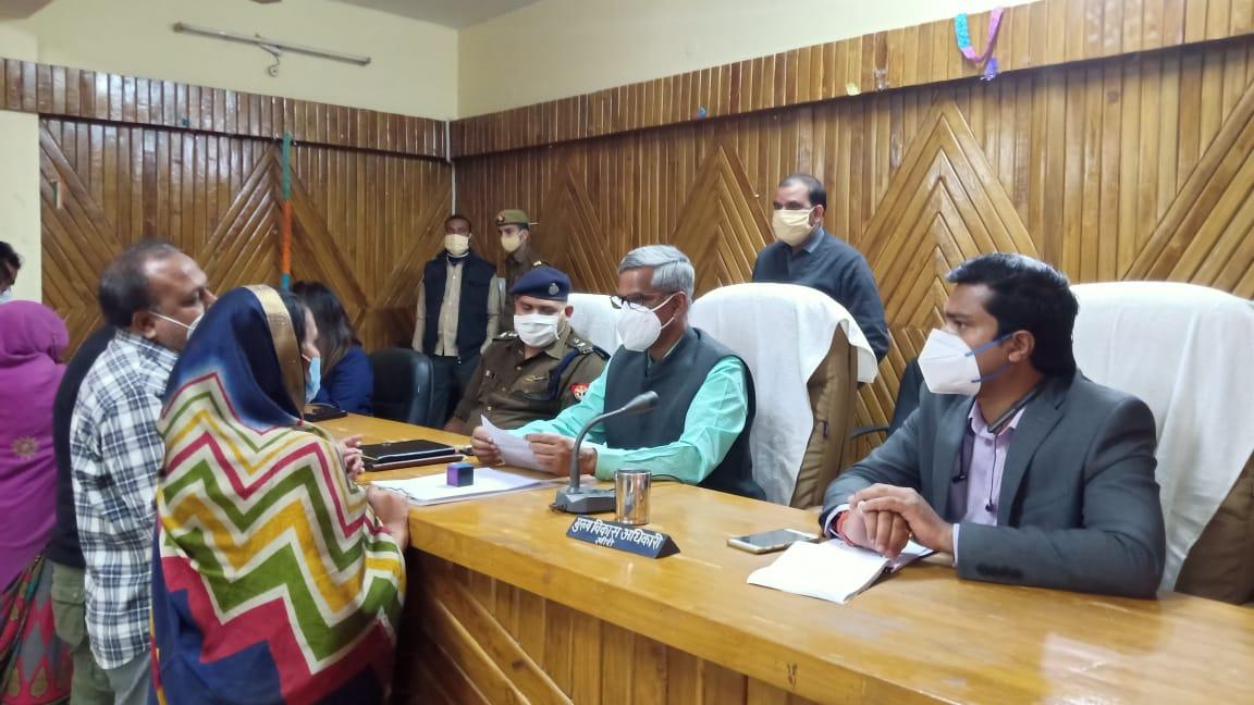 डीएम की अध्यक्षता में आयोजित हुआ सम्पूर्ण समाधान दिवस
