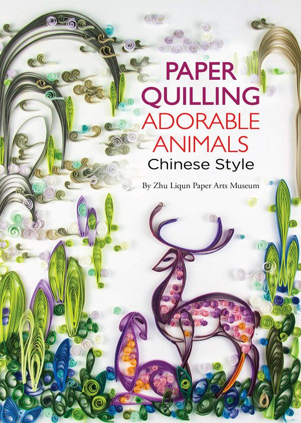 Paper Quilling Adorable Animals Chinese Style book cover features foliage and two deer