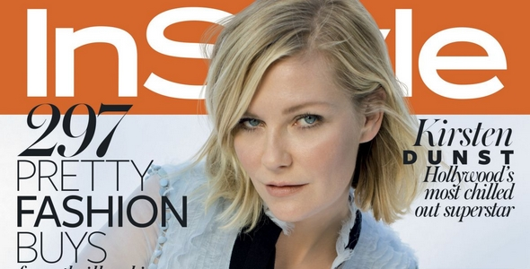http://beauty-mags.blogspot.com/2016/03/kirsten-dunst-instyle-uk-may-2016.html