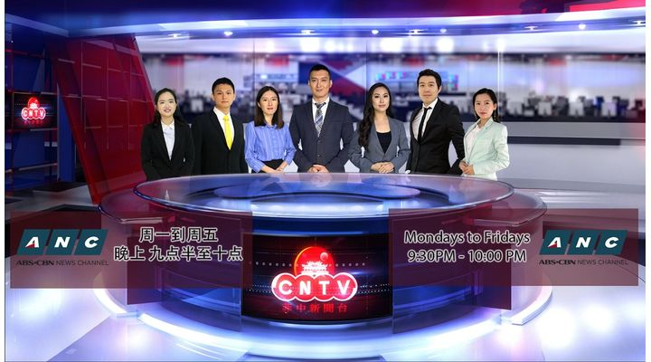 Chinatown News on ABS-CBN News Channel (ANC)
