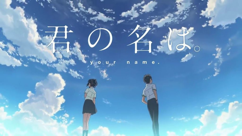 Kimi no Na wa. BD Movie Subtitle Indonesia