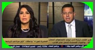 برنامج البيت بيتك 28-7-2015 مع إنجى أنور و عمرو عبد الحميد