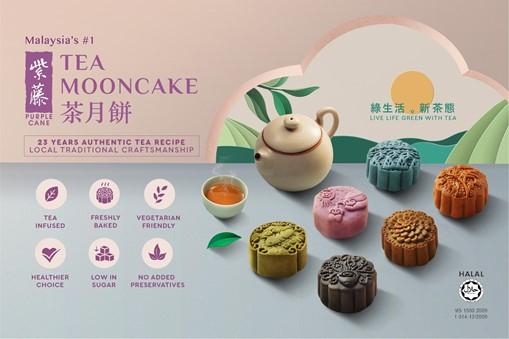 Purple Cane Tea Mooncakes - Malaysia's Number 1 Tea Mooncakes