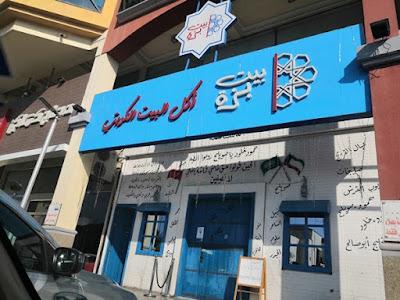مطعم بيت بزه جدة | المنيو ورقم الهاتف والعنوان