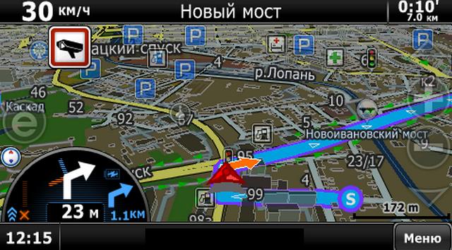 Карты TravelGPS в программе СитиГид - ночной вид, включено ведение по маршруту