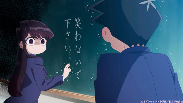 Komi-san no puede comunicarse (Komi-san wa Komyushou Desu) anime