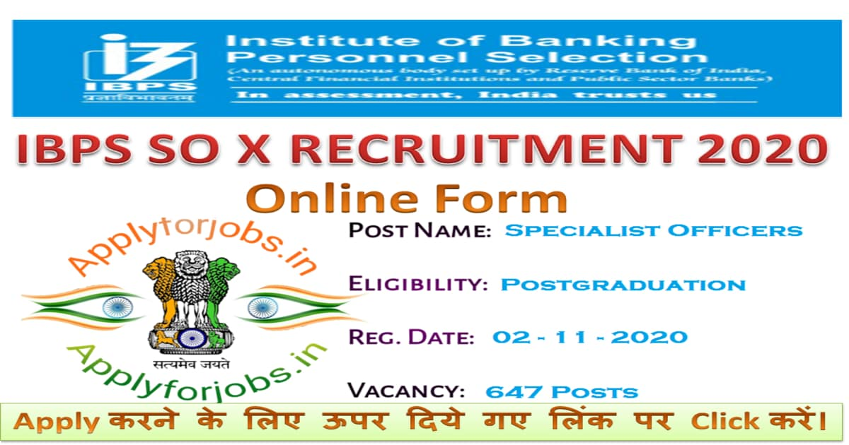 IBPS SO 2020-21 Recruitment Notification, applyforjobs.in