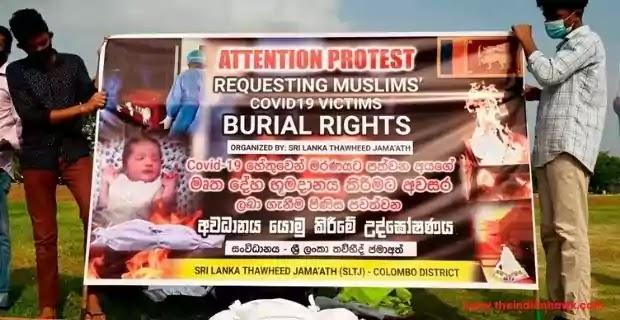 Sri Lanka to Continue to Cremate Muslim Covid-19 Victims Despite Uproar